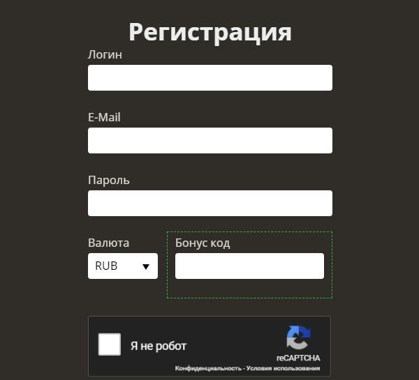Регистрация и вход в Плей Фортуна